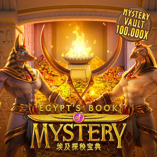egypt's-book-of-mystery_web_banner