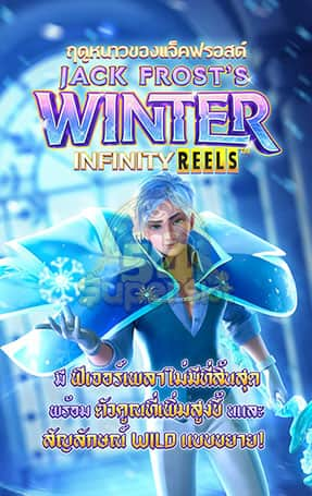 jack-frost-winter-icon