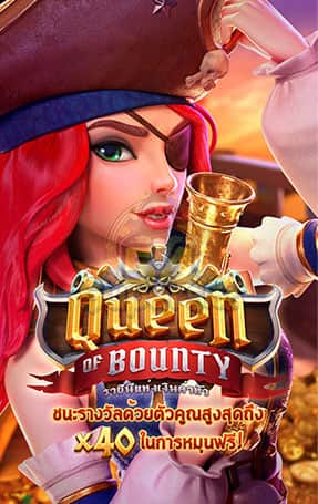 queen-of-bounty-icon