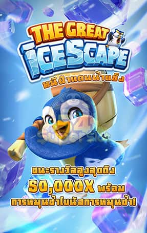 the-great-icescape-