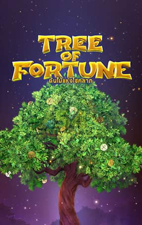 tree-of-fortune-icon